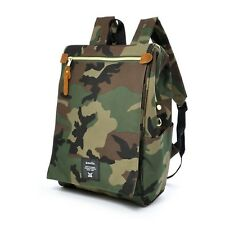 Camouflage Anello Japan Fashion Flip Cover Backpack Rucksack Diaper Travel Bag