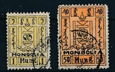 [8801] Mongolia 1926 good stamps very fine used (2x)
