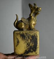"""Sceau de 4 """"de statuette de dragon de dynastie de cuivre de la Chine ancienne"""