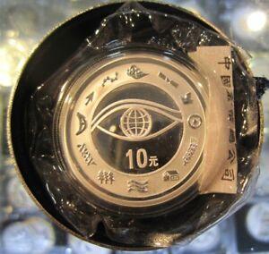 China 2000 Y2K 1 Oz Coin