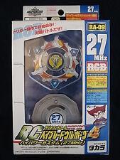 Japan 2003 Takara Tomy Bakuten Shoot Battle Beyblade RA-09 27MHz RCB Wolborg 4