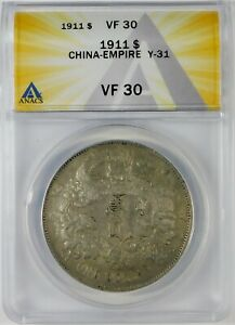 1911 China Empire $1 Silver Dragon Dollar Coin ANACS VF30