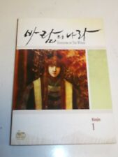 Kingdom of the Winds: Vol 1 by Kimjin (Paperback, 2008) < 9781600092510