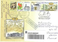 2009 Belarus First telegraph line Minsk-Bobruisk FDC International Registered ma