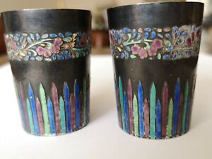 A Pair of old Chinese Silver And Enamel Shot Cups/Jiggers