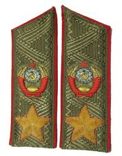Marshal of the Soviet Union everyday shoulder boards