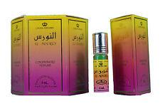 Bakhoor Al Arais 50ml Perfume Spray by Swiss Arabian