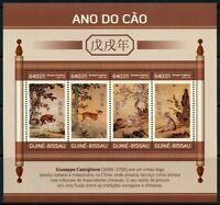 GUINEA BISSAU  2017 LUNAR NEW YEAR OF THE DOG  SHEET MINT NH