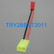 Mini Tamiya Female To JST Female Adapter with 10CM (4 inches) 20awg Wire