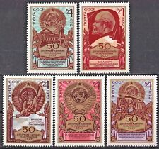 RUSSIA SU 1972 **MNH SC#4018/22 set,  USSR, 50th anniv. - Arms of USSR.