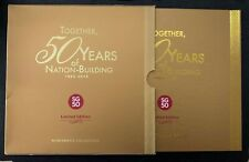 """Singapore - 2015 """"50 Years of Nation Building""""  Prefix SG50  