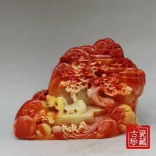 Collect Old Chinese Hand-Carved Natural ShouShan Stone scenery figure Statue A1