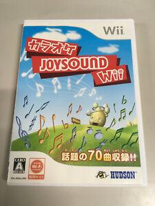 Karaoke Joysound Wii HUDSON [ Nintendo Wii ] Japan Import