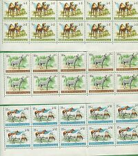 10 Sets of 1968 Lebanon Stamps 453 - 458 Cat Value Native Agriculture