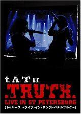 t.A.T.u. - Truth Live in St. Petersburg DVD New
