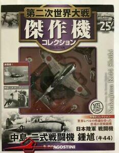 """DeAgostini WWII 1:72 Nº 25 Nakajima Ki-44 Shoki """" Red """" Fighter Japanese Army"""