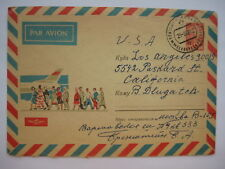 Russia Postal Stationery Cover Moscow Los Angeles 1968