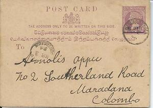 1893 QV Postcard Used 2c Overprint on 3c Duwaraeliya to Colombo