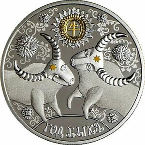 Year of the OX 1 oz Proof-like Silver Coin 20 rubles Belarus 2020