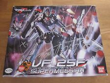 Macross Frontier VF-25F Super Messiah Valkyrie Alto 1/72 model kit Bandai NEW