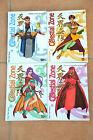 lot 4 mangas VF : The CELESTIAL ZONE n°1 2 3 et 4 - Toki