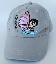 Cartoon Chinese Asian Girl on Surfboard Baseball Cap by Sun Hung Kai Properties