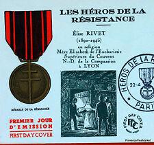 Yt 1291 BIS A MERE ELISABETH   FRANCE  FDC  ENVELOPPE PREMIER JOUR