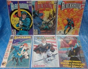 DC Comics Blackhawk Lot # 253 254 255 Annual #1 Book One & Book Two Blood Iron
