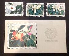 China 1986 T111 Magnolia Sc#2045-47,48(SS) MNH