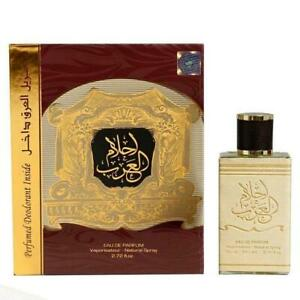 Ahlam Al Arab By Ard Zaafaran EDP 100ml men & women perfume Spray musky Perfume