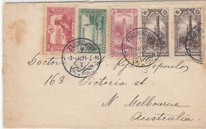 WW1 period cover stamps Turkey Andrianopel Bulgaria to North Melbourne Australia