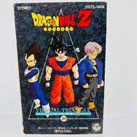 [Rare]  Dragon ball Z 1992 soundtrack cassette tape VINTAGE anime japan