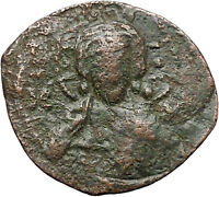 JESUS CHRIST Class I Anonymous Ancient 1078AD Byzantine Follis Coin CROSS i48307