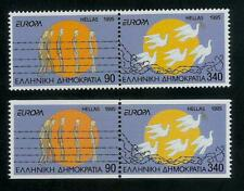 GREECE EUROPA CEPT 1995 - 2 PAIRS WITH & WITHOUT FULL PERFORATION - MNH