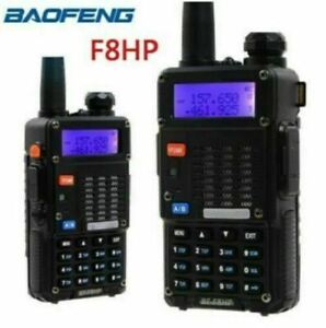 2PCS BAOFENG BF-F8HP 8-WATT DUAL BAND TWO-WAY RADIO VHF UHF WALKIE TALKIES