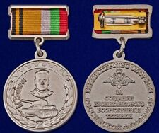 CHEAP RUSSIAN MEDAL ORDER - FOR THE CREATION OF ARMOR AND ARMAMENT ARMAMENTS