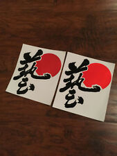 2x Black J's Racing 藝 Rising Sun Reflective Vinyl Sticker Decal Civic S2000