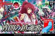 Cardfight Vanguard Requiem at Dusk Booster Box English Booster Box 15ct (Sealed)