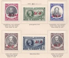 1932 Greece/Grecia, n° 394/398 set of 6  MLH/*