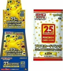 Pokemon Card 25th ANNIVERSARY COLLECTION Box S8a w/Promo Pack Japanese
