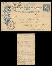 Mayfairstamps Australia 1895 Nsw Sydney to Germany Riedlingen Stationery Card ww