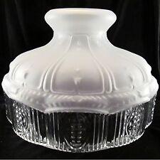 "10"" GLASS SHADE oil kerosene lamp student Satin Crystal 501 style / Non Aladdin"