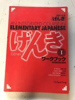Genki I Workbook 1 by Eri Banno Elementary Japanese Course