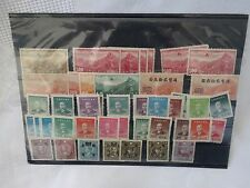 6 Pages 264 Stamps CHINA PRC ROC FORMOSA TAIWAN 1930s 1940s 1950s & Others