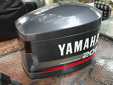 Yamaha 200 outboard cover cowling