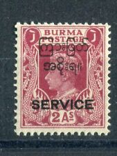 Burma KGVI 1947 Interim Official 2a SG.O46 MNH