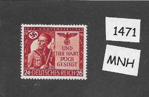 MNH stamp / Third Reich Germany / 20th anniversary of the Munich Putsch / 1943