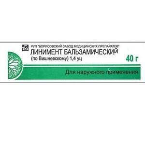 Körpersalbe von Vischnevskij 40g Vishnevsky ointment Мазь Вишневского Линимент