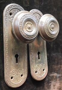 Antique Victorian Ornate Doorknob & Skeleton Key Back Plate Set