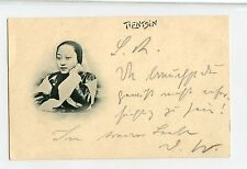 China 1900 Boxer Rebellion Feld Poststation No. 5 Post Card VERY VERY RARE
